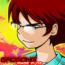 avatar_GadGong