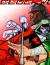 avatar_D0P3FI3ND